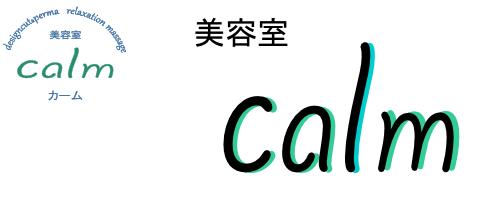 秋田市 川尻 美容室 calm( カーム)